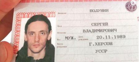 Знаменитый украинский танцор, фанат Путина с наколками сластики и самого вождя получил гражданство РФ