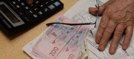 Несмотря на то, что украинцы исправно платят за тепло и воду, долги по квартплате растут