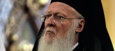 В Киев на Объединительный собор прилетел патриарх Варфоломей: UA:Перший