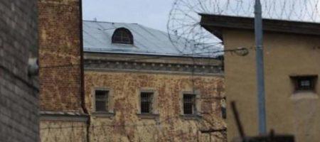 Пленных украинских моряков русские оккупанты посадили в Лефортово