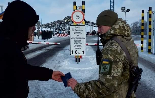 Поток граждан РФ в Украину сократился в два раза