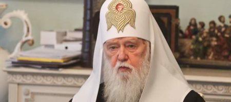 Глава УПЦ КП Филарет объяснил необходимость в Томосе