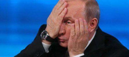 """Путин - """"зеленый человечек"""": как детский рисунок в РФ рассмешил весь мир"""