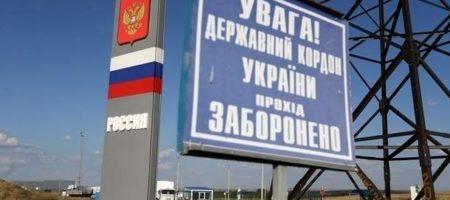 Украинские погран войска начали усилять контроль за россиянками