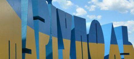 Украина получила кредит от Франции многомиллионный кредит на водоснабжение Мариуполя