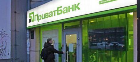 """В Нацбанке сделали заявление относительно продажи """"ПриватБанка"""""""