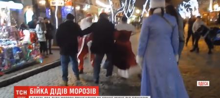 В Одессе подрались Деды Морозы (ВИДЕО)