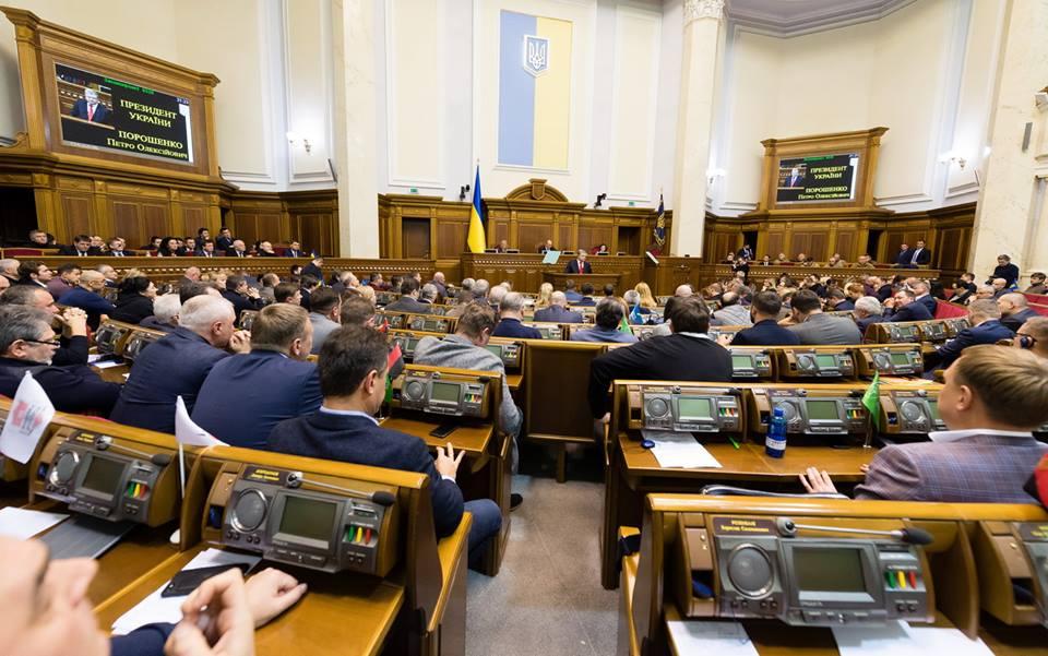 Верховная Рада официально разорвала договор о дружбе с Россией