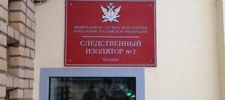 Крымские татары привезли в Москву передачи для пленных украинских моряков (ВИДЕО)