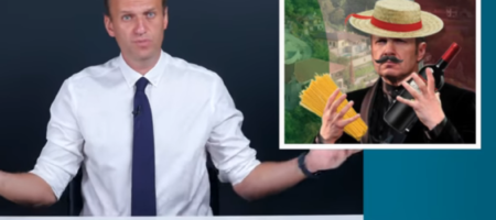 """Российские пропагандисты скупают дорогую недвижимость в """"загнивающей Европы"""" и европейские суперкары - расследование Навального (ВИДЕО)"""