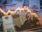 Крах рубля! Российская валюта пробила дно