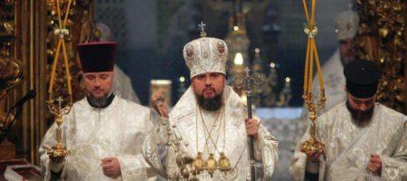 Во время Рождественской литургии в Софийском соборе представили томос ПЦУ