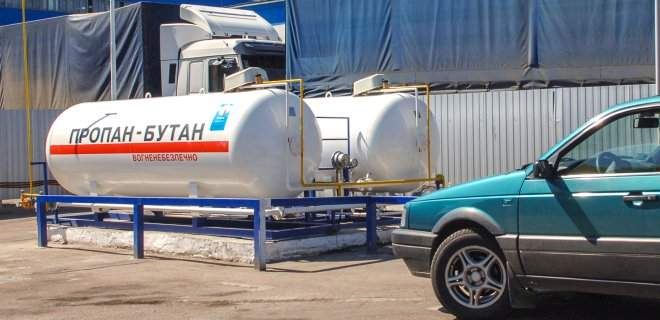 В Украине подешевеет Автогаз сразу до 11 грн/л