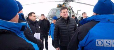 В ОБСЕ предложили создать совместную миротворческую миссию на Донбассе
