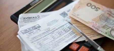 Глава Нафтогаза объяснил украинцам платежки за газ с удвоенными суммами