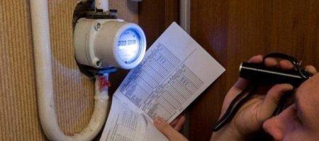Число получателей субсидий в Украине сократилось