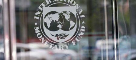 В МВФ ухудшили прогноз роста мирового ВВП