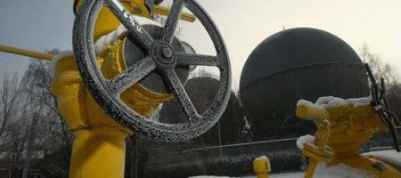 Украинскую ГТС проверили специалисты из Германии