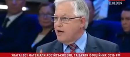 Симоненко пришел на Россия-1 к Скабеевой и потребовал от Киева сдаться РФ (ВИДЕО)