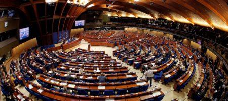 Опубликован список кандидатов на пост генсека Совета Европы