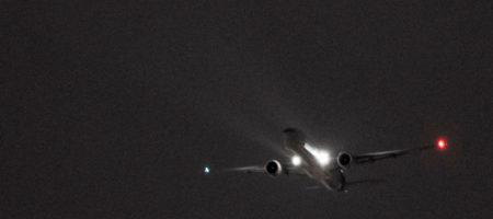 Спасатели остановили поиски упавшего самолета с игроком Кардиффа, и возобновят утром