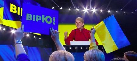 Юлия Тимошенко попала в большой скандал из-за Пауло Коэльо