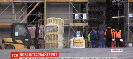 Германия открывает рынок труда для украинцев - что это значит (ВИДЕО)