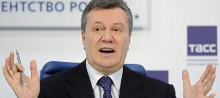 Украинский суд присудил Януковичу 13 лет за госизмену