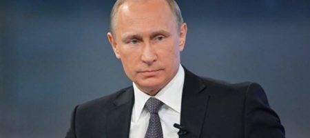 Мир на гране, Путин приостановил участие России в ракетном договоре