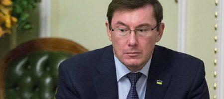 """Генпрокурор Луценко ответил Тимошенко на ей """"совет"""""""
