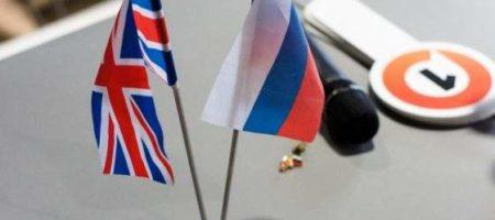 Великобритания сообщила, при каких условиях улучшит отношения с Россией