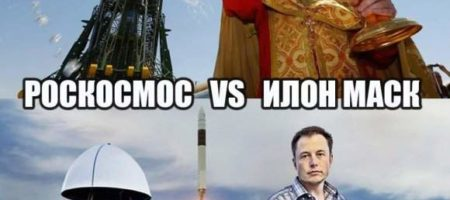 Путинский шут Рогозин насмешил интернет, раскритиковав Илона Маска