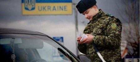 Более 1,5 тысячи россиян не пустили в Украину начиная с Нового года