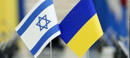 Украина близка к тому, чтобы отменить безвиз с Израилем