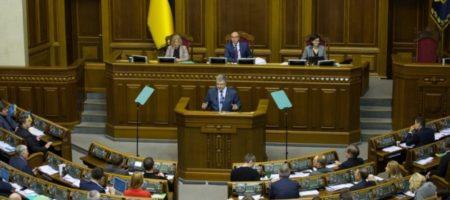 ОФИЦИАЛЬНО! Рада проголосовала за изменения в Конституцию с изменением курса на ЕС и НАТО