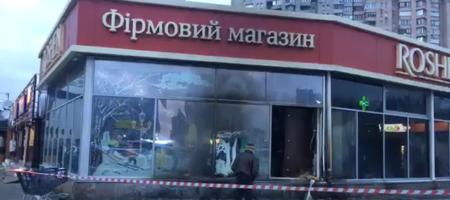 Фирменный магазин Рошена горит в Киеве (ВИДЕО)