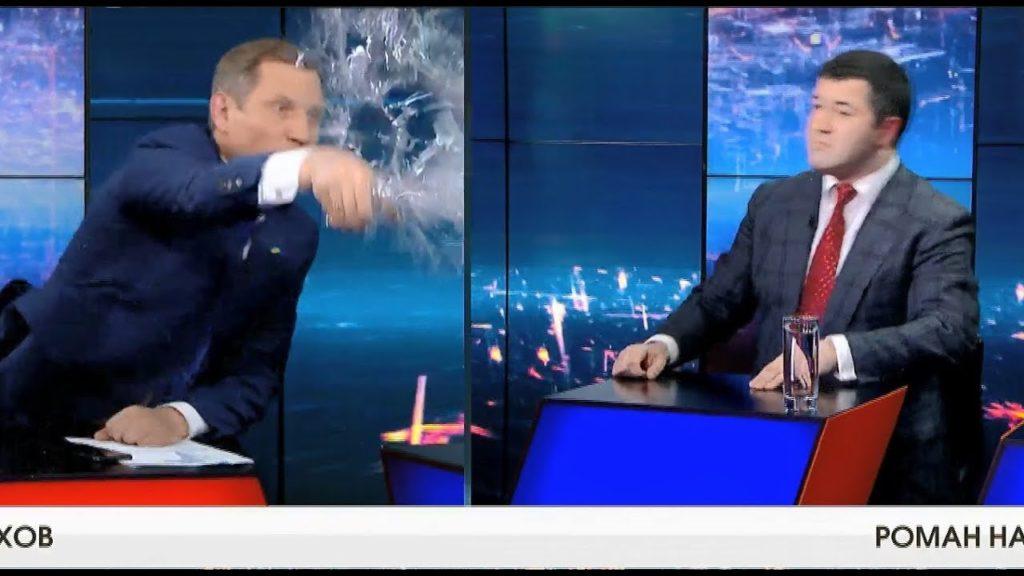 Нардеп Шахов в прямом эфире обматерил и облил водой экс главу ГФС Насирова (ВИДЕО)