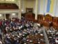 Нардепы проголосовали за поднятие на пошлину на металлолом