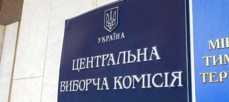 В ЦИК приняли решение увеличить количество городов в Донбассе, где можно голосовать