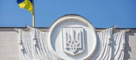 Суд потребовал от Рады предоставить список депутатов коалиции