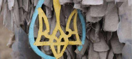 Обострение на Донбассе: сразу 5 украинских военных ранены за сутки