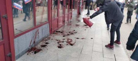 Националисты облили кровью здание НАБУ в Киеве (ФОТО)