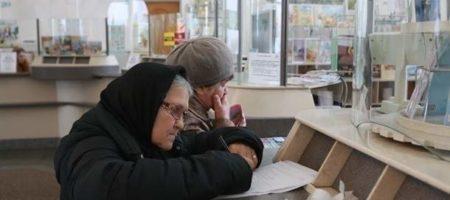 Премьер Гройсман заявил, что денег на повышение пенсий в бюджете нет