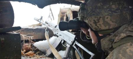 Сутки в зоне проведения ООС: один украинский воин погиб, один был ранен