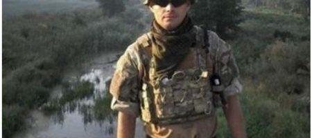 Украина скорбит. На Приазовье погиб 28-летний украинский десантник