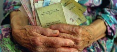 Стало известно насколько в украинцев выросли пенсии