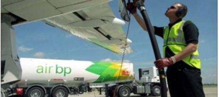 Украина сократила в два раза импорт авиационного топлива