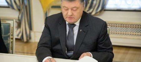 Порошенко подписал новые санкции против агрессора - России
