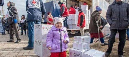 Красный Крест оправил на Донбасс очередную партию гуманитарной помощи