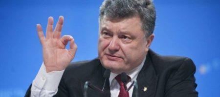 Стало известно во сколько украинцам обходится содержание президента Порошенка